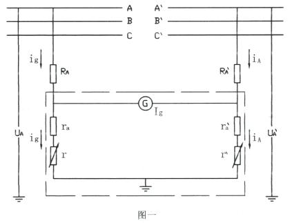 电路 电路图 电子 原理图 420_323
