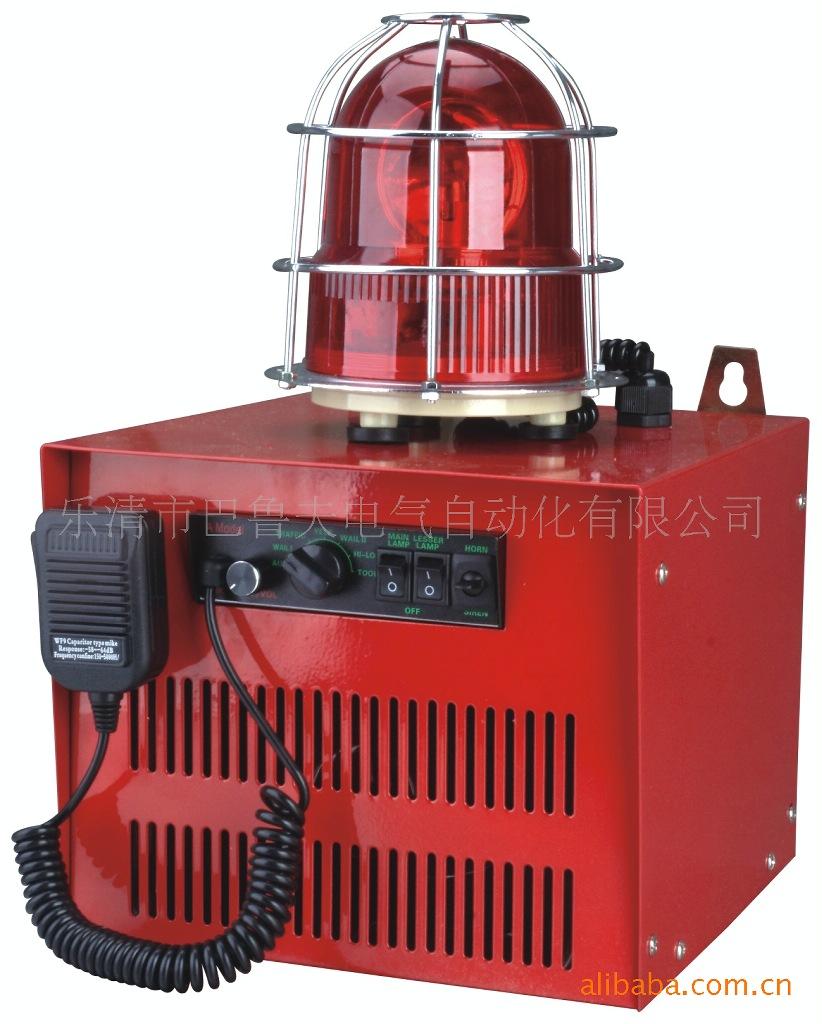 防爆声光警报器  产品名称: 各种场所专用声光报警器 高容量便携灯508