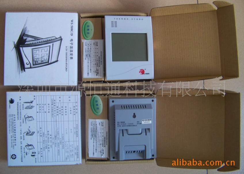 ws508c北京宝力马温湿度表ws-508c温湿度表