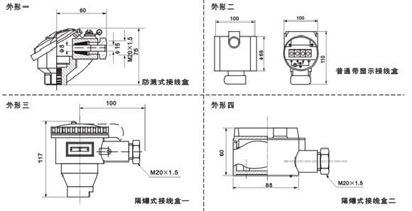 带温度变送器热电偶生产厂家