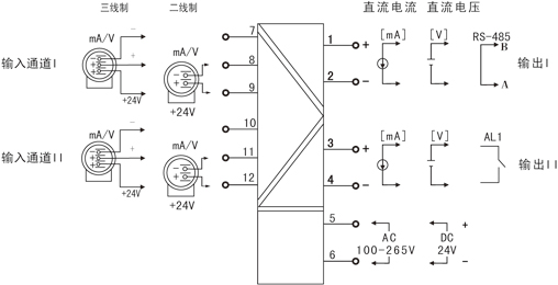 三线制测量方法电路图