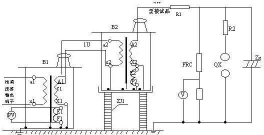 二台高压试验变压器串激工作原理及工频耐压试验使用接线原理示意图