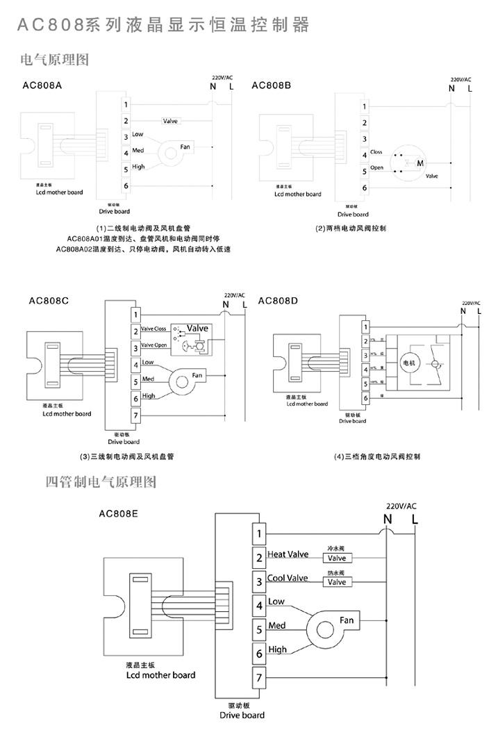 电路 电路图 电子 户型 户型图 平面图 原理图 717_1058 竖版 竖屏