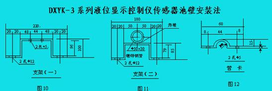 水泵浮球与泵宝接线图