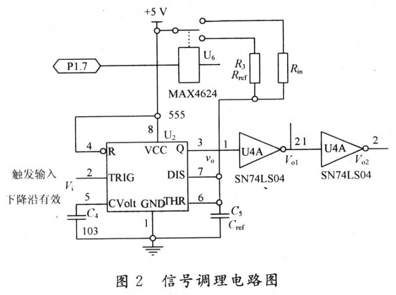 触发的单稳触发电路,为提高响应速度,555芯片采用cmos工艺的7555型号.