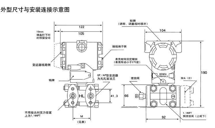 电路 电路图 电子 户型 户型图 平面图 原理图 746_443