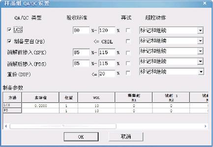 aa_6300c_4b.jpg