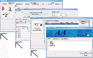 aa_6300c_3b.jpg
