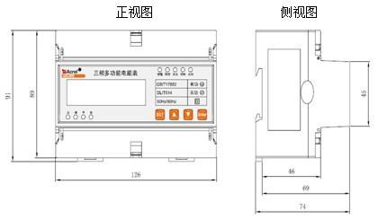 供应dds1352导轨式安装电表/ic卡电表/预付费电能表