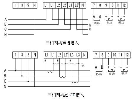 dds686单相电表电路图