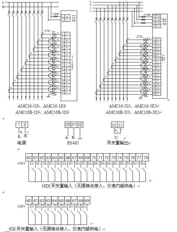 电路 电路图 电子 工程图 平面图 原理图 574_755 竖版 竖屏