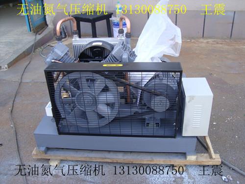 无油氮气压缩机_气源_实验室常用设备