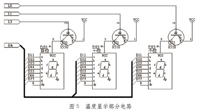 温度检测系统电路图