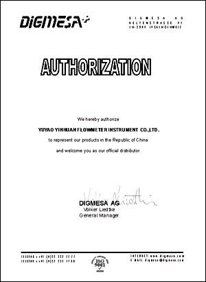 集成电路布图设计证书2017