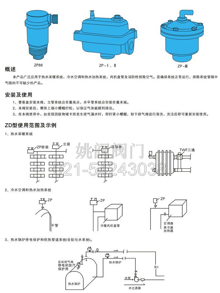 外螺纹排气阀;; 铜自动排气阀图片