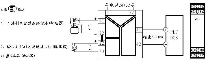 电路 电路图 电子 原理图 720_214