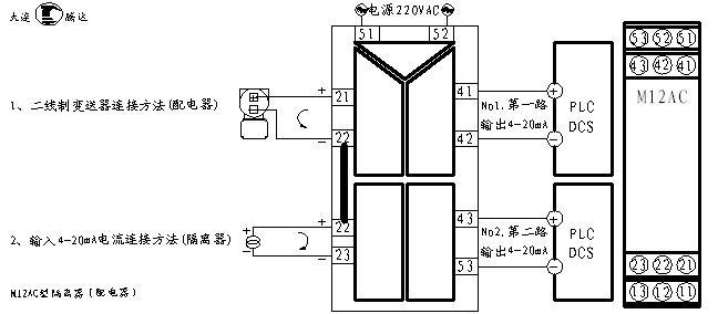 m12ac型220v供电一入二出配电隔离器