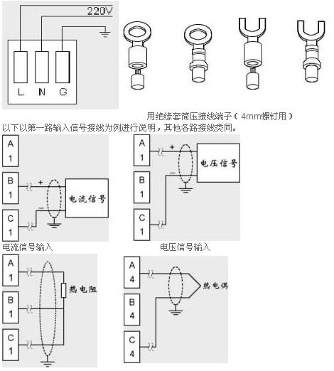 电路 电路图 电子 原理图 470_522