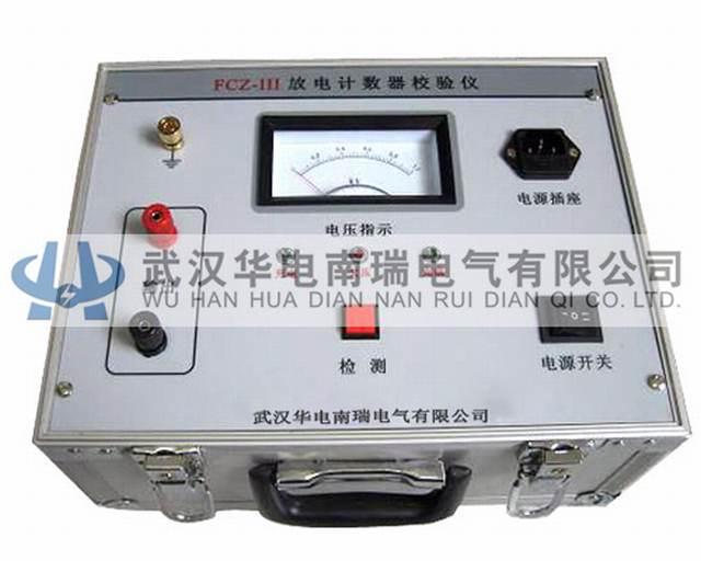 供应智能型电容电桥测试仪|数字电容电桥测试仪价格 供应智能灰密测试