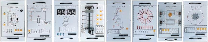 """一、概述   YYPLC-201A型PLC可编程控制实验及单片机实验开发系统实验装置,是在""""YYPLC-201型PLC可编程控制器实验系统""""的基础上增加单片机实验开发系统,做到一机多用、资源共享、便于管理、该系统可完成51/96/8088/8086等CPU的单片机、微机的全部软、硬件实验。在单片机仿真实验系统的基础上。增加8088十六位微机原理和接口实验 。一体化设计,只需更换不同的CPU卡,即可支持多种CPU的实验开发。提供两种操作平台,即可独立工作,也可与PC机联机工作。一机在"""