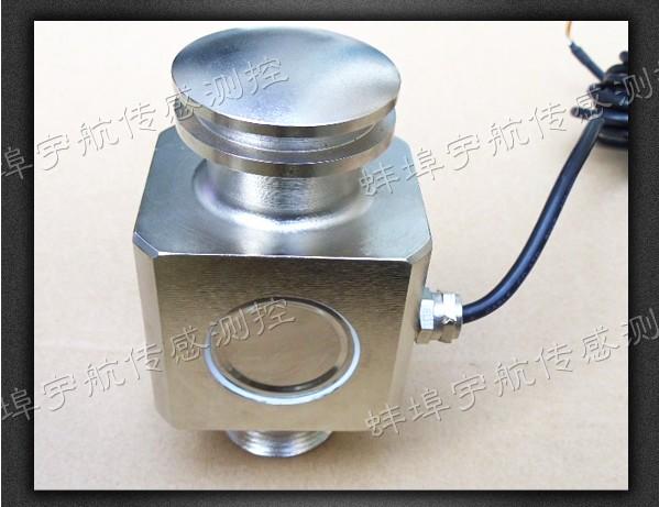 设计 称重传感器/干粉砂浆罐专用称重传感器(型号:YHZY/1)