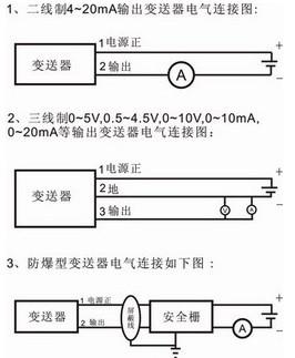 ed330l接线图