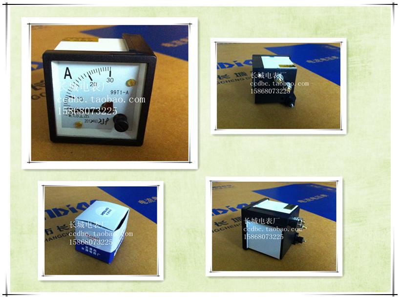 交流电流表 电压表