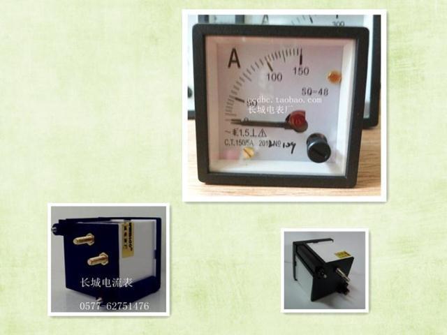 适用于直流电路和交流电路测量:电压