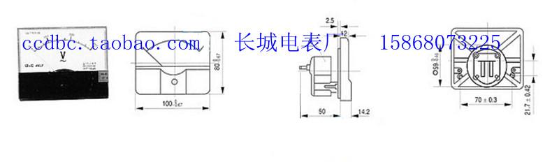 直流电流表 电压表