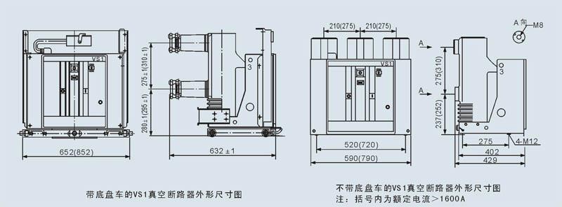 vs1(zn63)-12户内高压真空断路器
