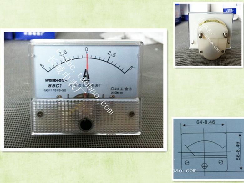 直流电流表 直流电压表