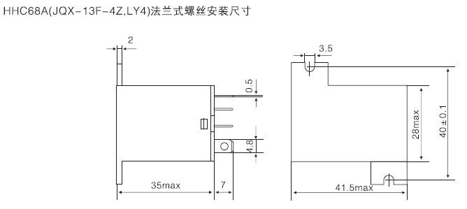 J-10TS 抗CT饱和静态电流继电器JLK-8 系列 静态重合闸继电器JCH-8 系列 鉴相鉴幅无声运行漏电继电器 差动继电器 DCD-2A、DCD-2型 差动继电器BCH-2、2A型 差动继电器 BCH-1、DCD-5型 一次重合闸继电器DCH-1型 一次重合闸装置DH-3型 一次重合闸装置DH-3型 一次重合闸装置DH-2A型 DH-1型重合闸继电器 功率方向继电器LG-11、12型 BG-10B型功率继电器 双位置继电器DLS-30A型 双位置继电器DLS-10B系列 DLS-5型双位置继电器 D