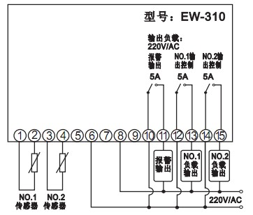 温控器xmtd一2002接线图