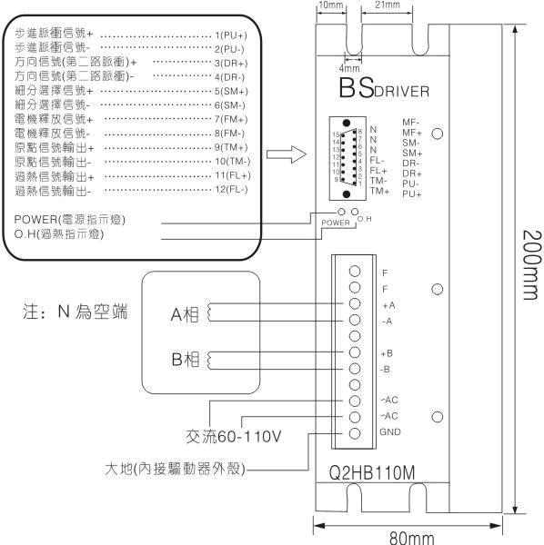 电路 电路图 电子 原理图 598_600