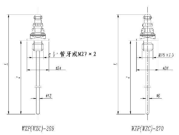 西安铂热电阻传感器wzp-200厂家直销