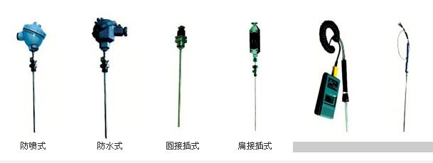 微细铠装热电阻,铠装热电阻