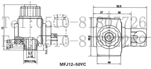 mfj12-26yc,mfj12-50yc,阀用电磁铁