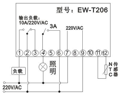 直冷柜温度控制器ew-t206接线图