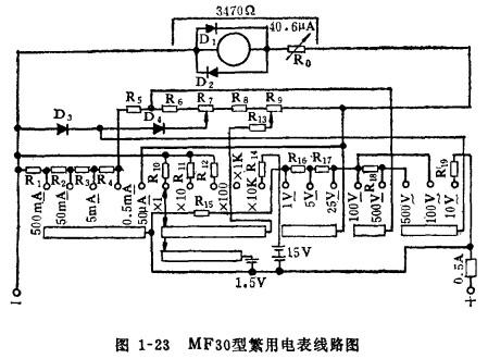 电路 电路图 电子 原理图 449_330