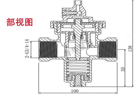 产品安装: 恒温阀 分集水器 恒温阀 > 智能地板采暖  > 恒温混水阀 >图片