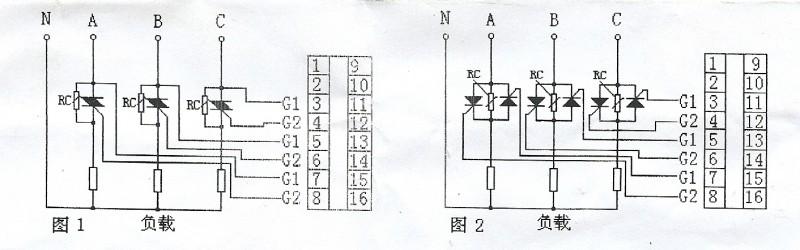 可控硅触发器