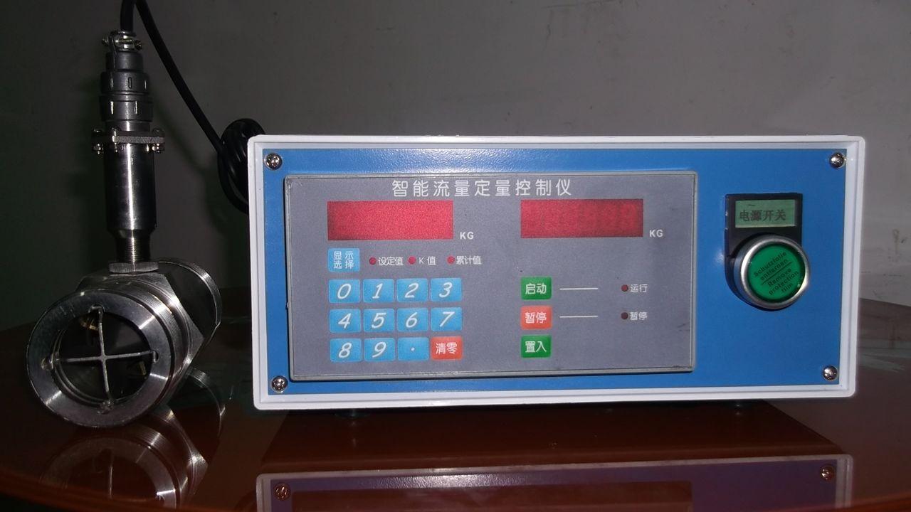 液体定量控制/ 数字显示/水流量控制/定量控制仪价格