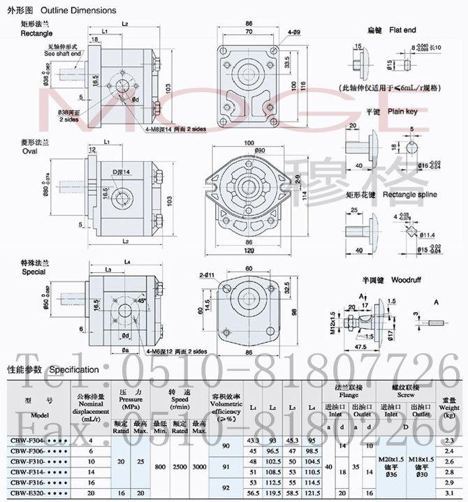 奔驰ml350油泵电路图