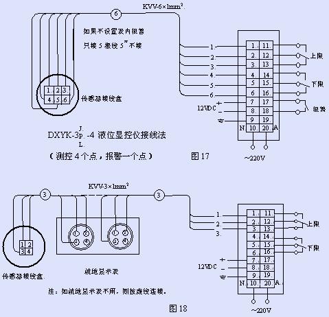 水位显示控制仪,液位控制仪价格
