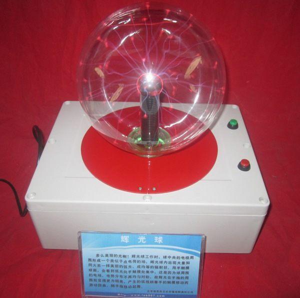 球的底部有一块震荡电路板.