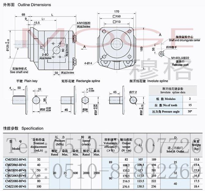 电路 电路图 电子 户型 户型图 平面图 原理图 670_625