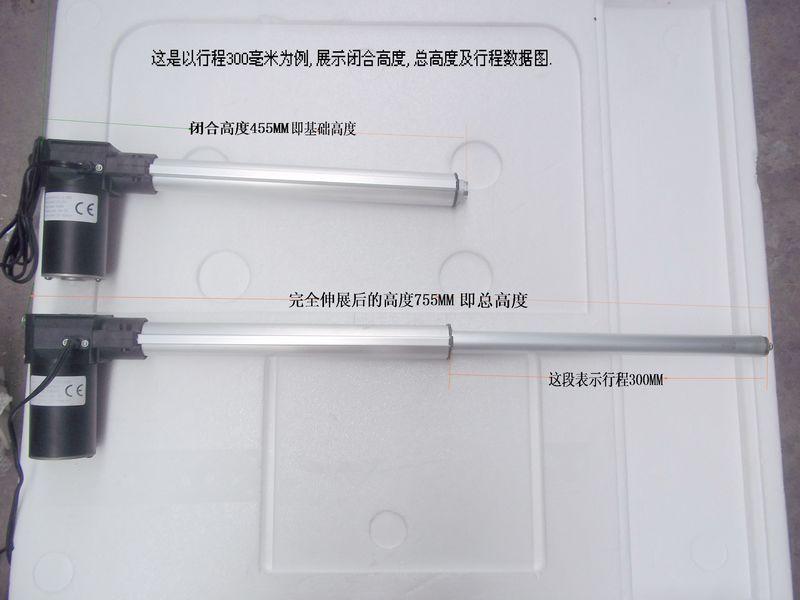 深圳竹节式摄像头升降杆/电动推杆升降器行程600