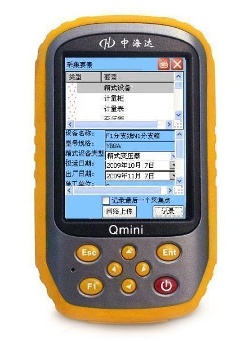 中海达智能手持gps定位仪