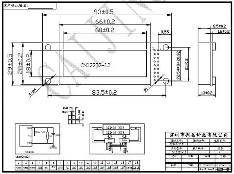 lcm12232-12 lcd显示屏 lcm液晶显示模块