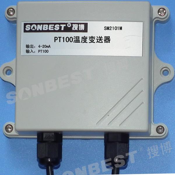 以温度信号,电压检测为例,接线方法如下图所示:  产品清单 1.